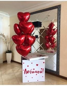 Коробка с шариками - сердца красные